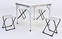 Набор для пикника (стол+4 стула) алюминий