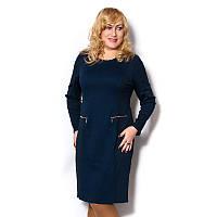 Платье женское большого размера с длинным рукавом