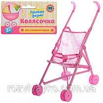 Коляска для куклы трость (пластиковая) розовая