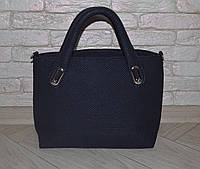 Модельная женская сумка синяя