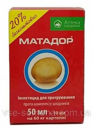 Матадор 60 мл