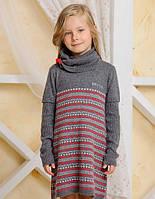 Платья зимние туника туника со сьемной горловиной, с изображением маленьких сердечек дев. серый, сердца красны