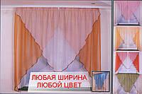 Кухня (комплект штор для кухни) #14