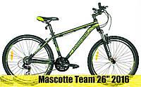 Велосипед Mascotte Team 26 Черно-салатовый 2017