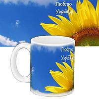 Кружка с печатью - солнечный цветок