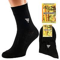Носки мужские черные р.27 Житомир с рисунком прочная резинка