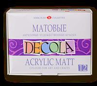 Краски акриловые декоративные Decola 12x20 мл (матовые)