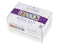 Краски акриловые декоративные Decola 6x20 мл (матовые)