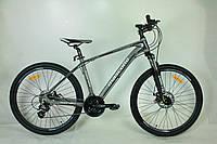 Велосипед Mascotte Chameleon серо-черно-белый