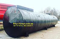 Резервуар для хранения трансформаторного масла 35 м.куб. двустенный
