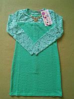 """Нарядное платье для девочек """"Луиза"""""""