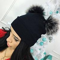 Женская шапка с двумя бумбончиками меховыми