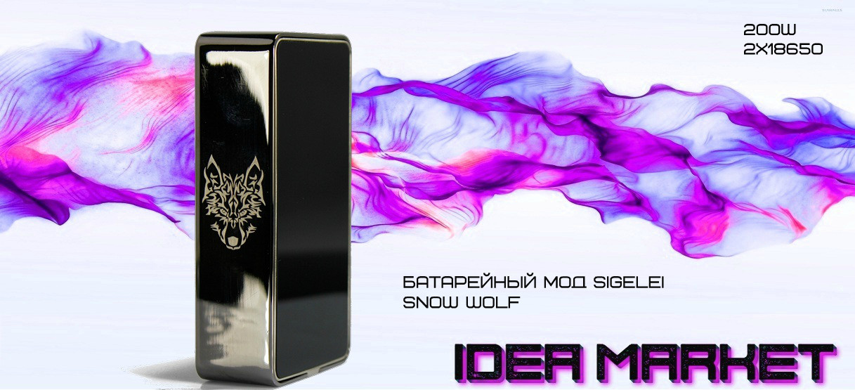 Гипер мощь! Box-mod Snow Wolf 200W! Term-control!