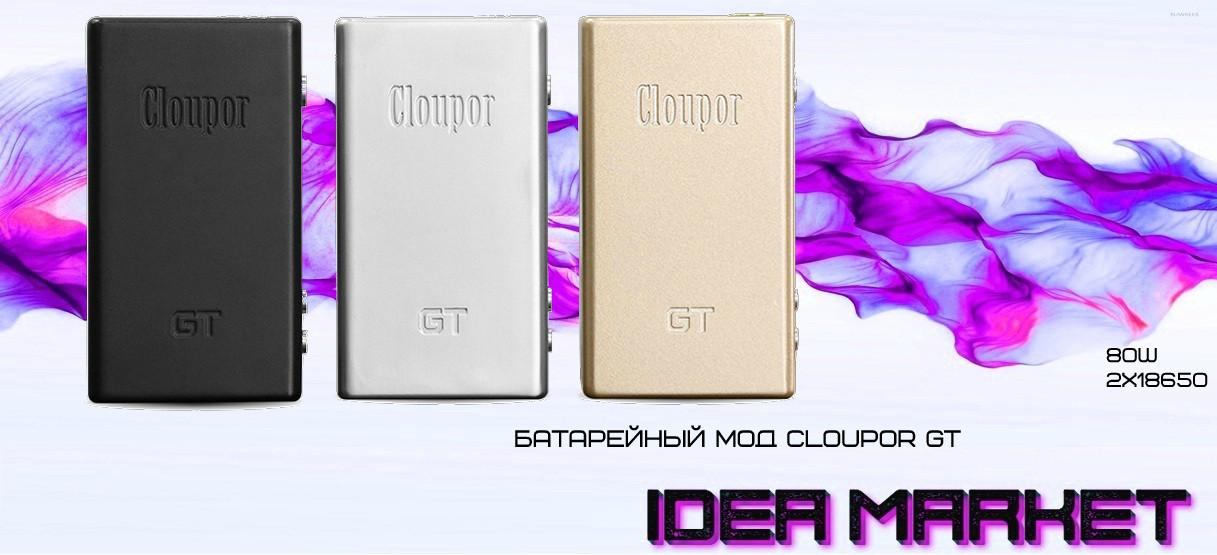 Super-box Сloupor GT 80W term-control!