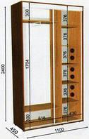 Шкаф-купе 1100х450х2400