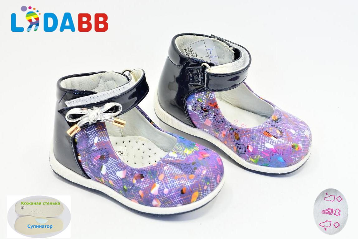 Детские праздничные туфли  9ad4a2eebbf8f