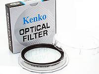 Ультрафиолетовый защитный UV cветофильтр KENKO 77 мм