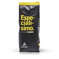 Кофе в зернах Burdet Especialisimo Испания 100% арабика 1кг зерновой кава