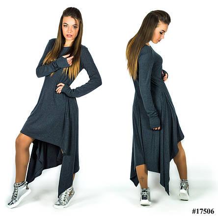Платье 17506 (Темно-серый), фото 2