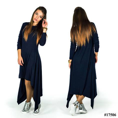 Платье 17506 (Синий), фото 2