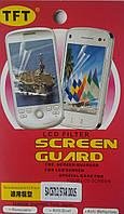 Защитная пленка (Screen protector) TFT для Samsung C6712 Star 2 Duos