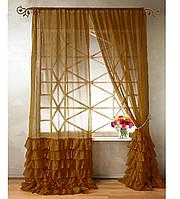 """Тюль """"Диана"""" с декоративным рюшем по низу, коричневый. 2 м х 2,75 м"""