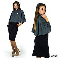 Платье 17513 (Серый/Черный)