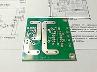 Плата регулятор мощности ШИМ, 12-50В 30А, 20кГц.