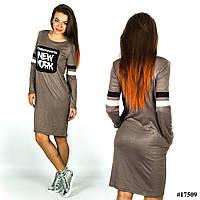 Платье 17509 (New York)
