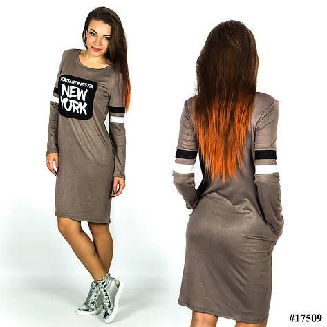 Платье 17509 (New York), фото 2