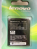 Аккумулятор Lenovo BL2282250mAhLenovo A588t-
