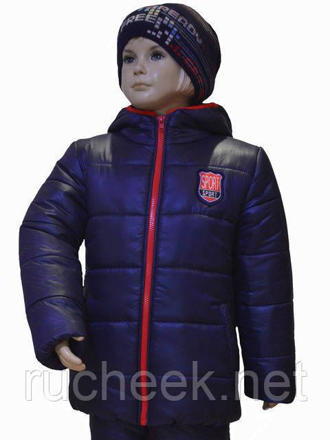Зимняя куртка для мальчика рост 98, 104  Украина
