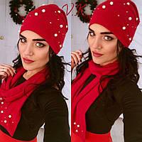 Женский комплект шапка + шарф Жемчуг