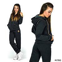Теплый костюм 17512 (Темно-серый)