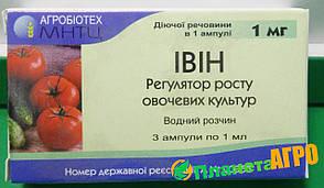 Регулятор роста овощных культур Ивин 3 мл, Агробиотех