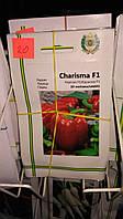 Перец Карисма F1 (20 с.) Clause (Франция). ТМ Империя семян
