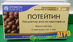 Регулятор роста картофеля Потейтин 3 мл, Агробиотех