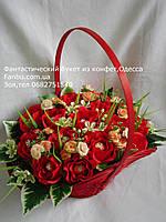 """Букет красных роз из конфет""""Герцогиня""""№15"""