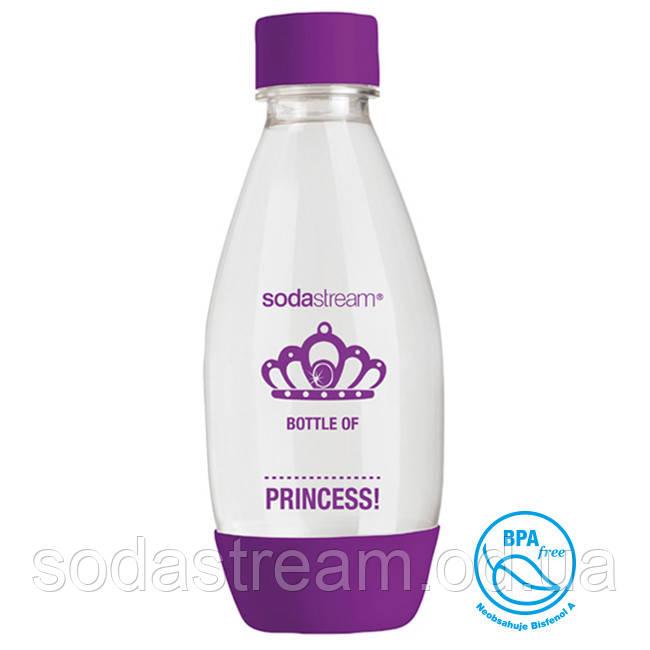 Бутылка Princess (Purple) 0,5л