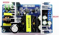 Импульсный Блок питания, AC-DC преобразователь 220-24V 9А 220W