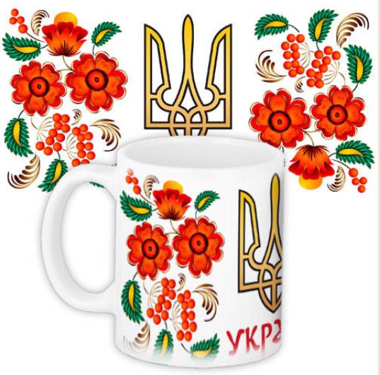 Кружки з українськими принтами
