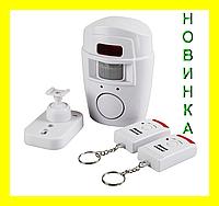 Сигнализация универсальная автономная  Sensor Alarm датчик движения сирена два брелка!