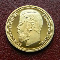 10 рублей 1900 г., фото 1