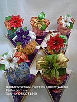 Новогодний  шар с конфетами на коробке трюфель