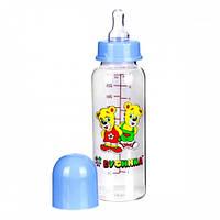 Бутылочка детская 250 мл с силиконовой соской №1102