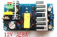 Импульсный Блок питания, AC-DC преобразователь 220-12V 8А 100W