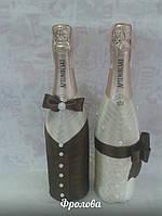 Свадебное шампанское 25