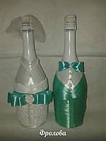 Свадебное шампанское 26