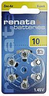 Батарейка Renata ZA10 повітряно-цинкова