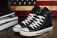 Поступление кед Converse all star